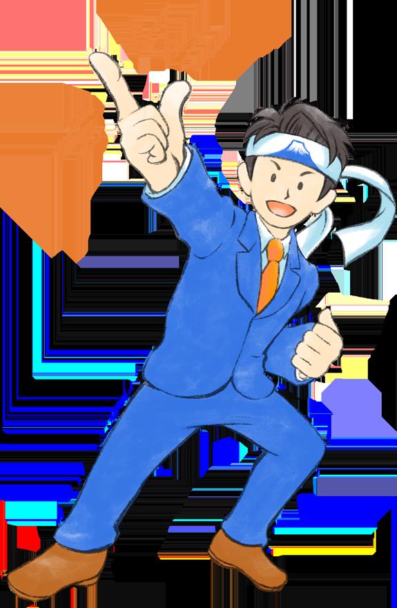 富士市 社会保険労務士