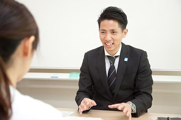 労務サポート事業 静岡県富士市